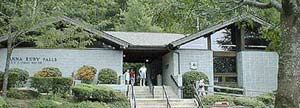 visitors center at anna ruby falls recreation area